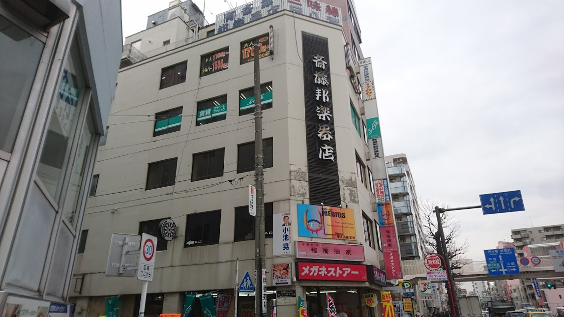 斉藤ビル_0085 (1)